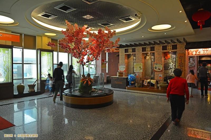 台灣麻糬主題館二樓