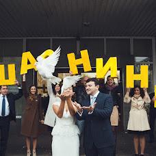 Wedding photographer Aleksandra Tkhostova (Thostova). Photo of 20.10.2013