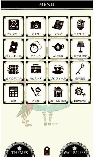 かわいい壁紙・アイコン Cheerful tea party|玩個人化App免費|玩APPs