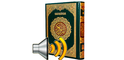 Malayalam Quran Audio - Apps on Google Play