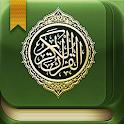 quraan karem القرآن الكريم