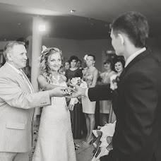 Wedding photographer Aleksandr Borovskiy (Licsiren). Photo of 18.08.2013