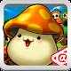 Pocket MapleStorySEA v1.0.0 (Mega Mod)