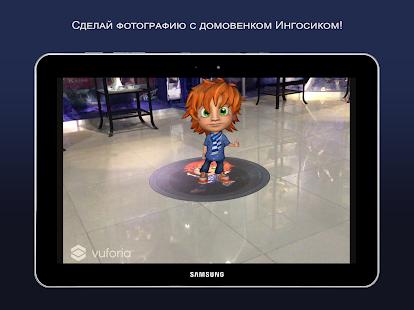 Download Музей Ингосстрах for Windows Phone apk screenshot 8