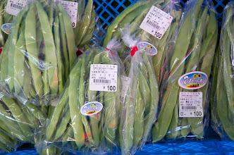 Photo: 野菜(2013年7月21日)