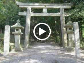 Video: 火頭古神社(猪鼻)