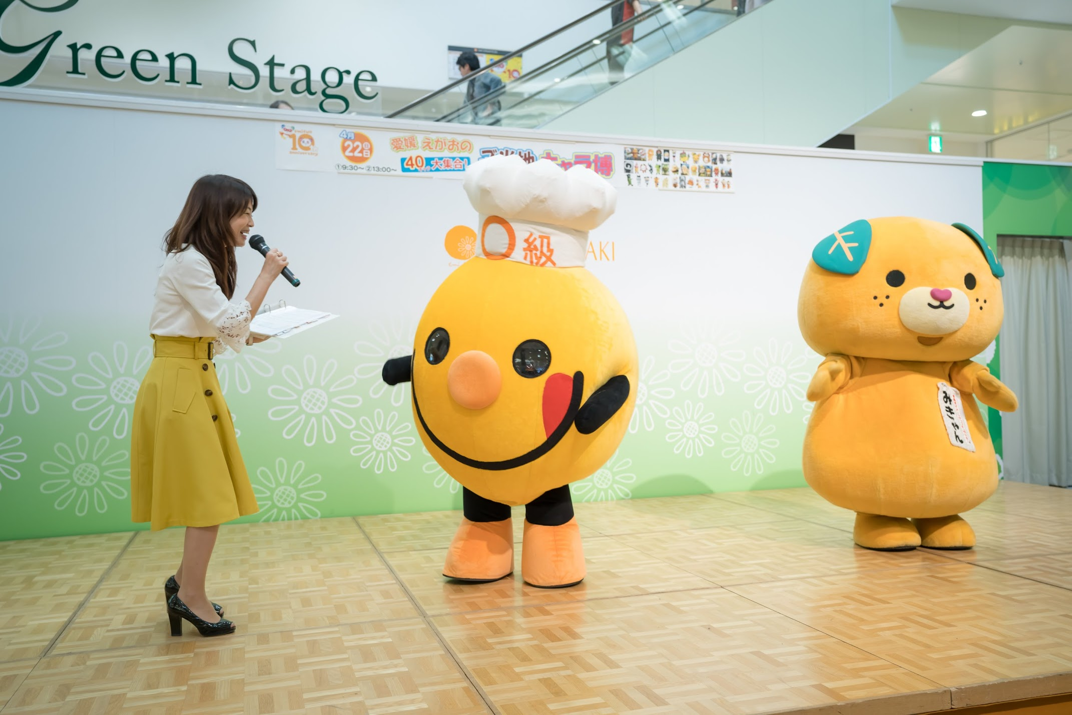 愛媛県大洲グルメPRキャラクター「O級くん」