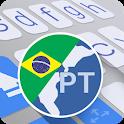 ai.type Brazil Dictionary icon