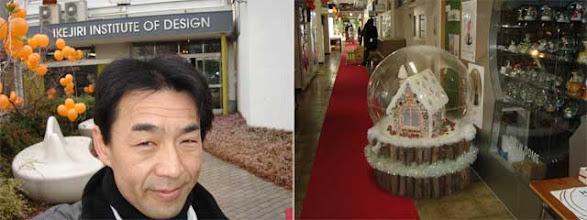 Photo: 2008年12月21日 世界のあったかい物語@IID  世田谷ものづくり学校での上映会 会場もクリスマスムード一杯!