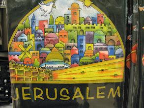 Photo: Jerusalem 2014