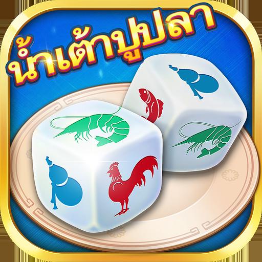น้ำเต้าปูปลาไทย
