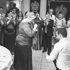Fotógrafo de bodas Eduardo Blanco (Eduardoblancofot). Foto del 21.04.2018