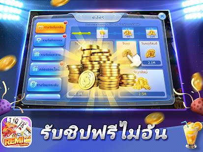 Remi Indonesia Online – Indonesia Rummy 12