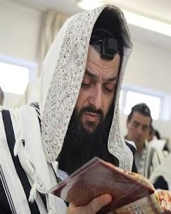 הרב ישראל ניסים לוגסי - náhled