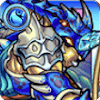 巨大鋏獣ブルーロブスターの評価
