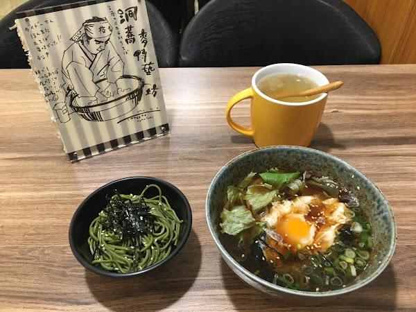 抹茶蕎麥麵非常Q彈好吃😋抹茶控不能錯過!