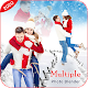 Download Multiple Photo Blenders - Photo Blenders For PC Windows and Mac