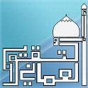 Omani Calendar icon