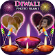Download Diwali Dual Photo Frame For PC Windows and Mac