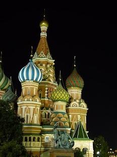 Rusija 2018 odbrojavanje dana - náhled