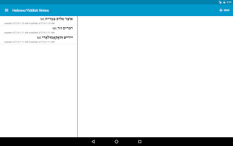 Hebrew/Yiddish Notes+Keyboard screenshot 8