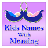 Kids names with meaning