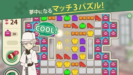 カラーピーソウト (COLOR PIECEOUT)-謎解き×マッチ3パズルゲーム 3