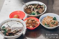 無名什錦綜合湯店