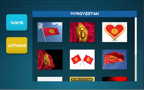 I love Kyrgyzstan Jigsaw Puzle - náhled