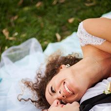 Hochzeitsfotograf Yuliya Anisimova (anisimovajulia). Foto vom 01.09.2014