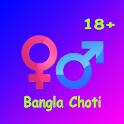 Bangla Choti icon