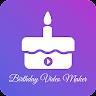 ph.app.birthdayvideomaker