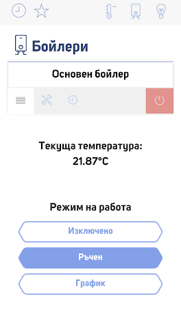 proSmart 1.7 screenshot 2090782