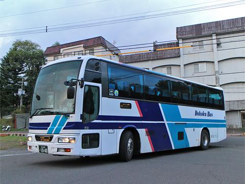 道北バス「サンライズ旭川釧路号」 1040 阿寒湖バスセンターにて その1