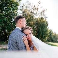Wedding photographer Alina Gorokhova (adalina). Photo of 25.10.2018