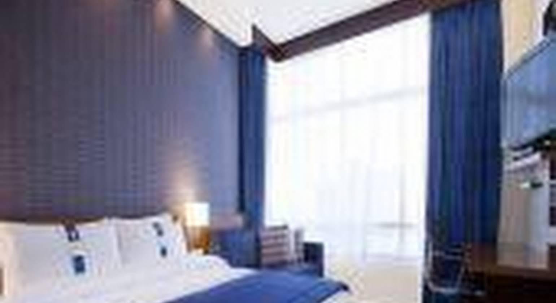 Holiday Inn Express Bahrain