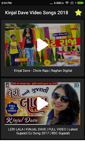 gujarati new video song download 2017
