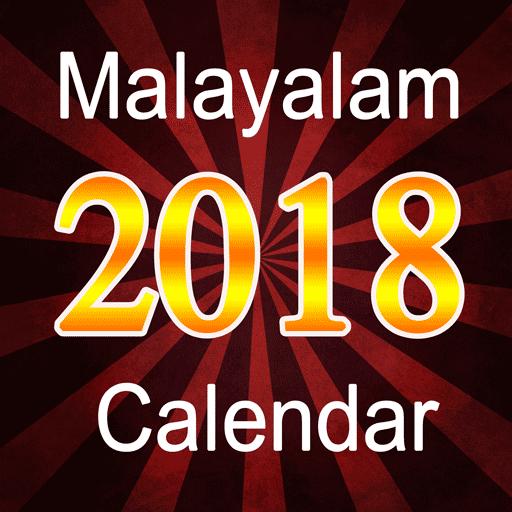 Malayalam Calendar 2018 with Panchangam