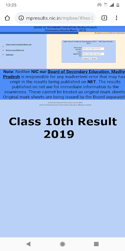 MP Board MPBSE 10th & 12th Results 2019 1.0 screenshots 2