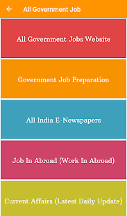 GOVT JOBS IN AP FOR ITI PASS - All Government Job ( free