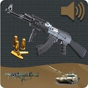 Real Heavy Weapons Sounds - Heavy Gun Sounds icon