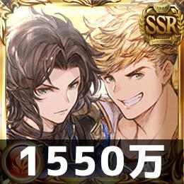 白竜の双騎士