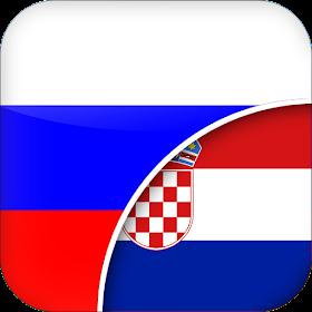 Ruski Hrvatski Prevoditelj Android تطبيقات Appagg