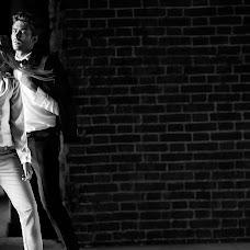 Wedding photographer Vitaliy Rodionov (pbmaster). Photo of 11.08.2014