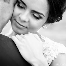 Wedding photographer Aleksandr Googe (Hooge). Photo of 01.03.2017