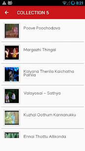 Tamil Old Songs – தமிழ் பழைய பாடல் Apk Download 5