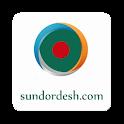 Sundor Desh icon