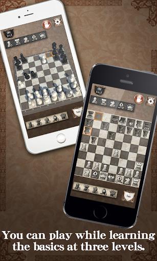 Chess master for beginners 1.0.8 screenshots 5