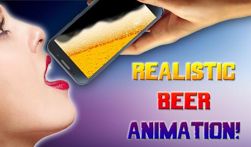 玩免費休閒APP|下載仮想ビールを飲む app不用錢|硬是要APP
