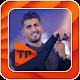 گلچین شهاب مظفری بدون اینترنت بهمراه متن - تکپلیر Download for PC Windows 10/8/7